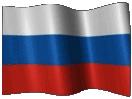 для России